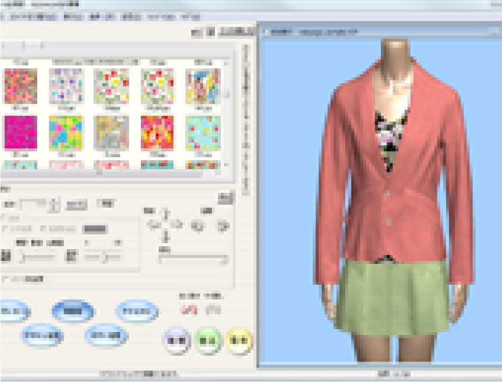 i-Designer FIT